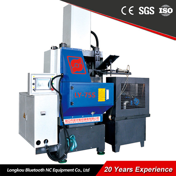 LY-75S Automatic Cold Extrusion Machine Tool
